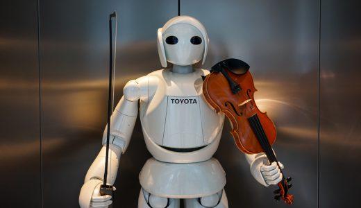 robot chơi nhac