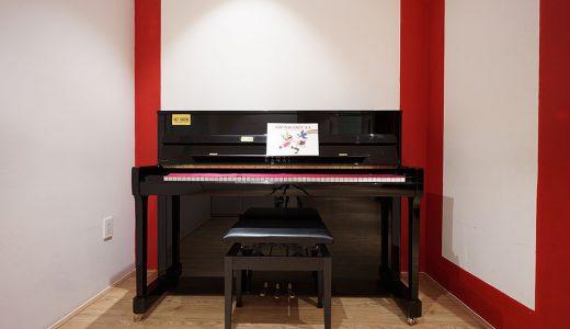 Sau khi tham gia khóa học đàn piano của trung tâm truyền giảng nhạc VTMS học viên chắc chắn sẽ chơi được thành thạo các kỹ năng cơ bản và chuyên nghiệp của đàn piano và có thể tham gia biểu diễn tại các chương trình lớn.