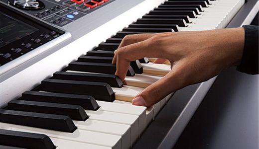 Model đàn organ để nâng cao khả năng chơi đàn 1