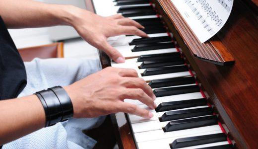 Làm thế nào để nâng cao khả năng chơi piano? 1