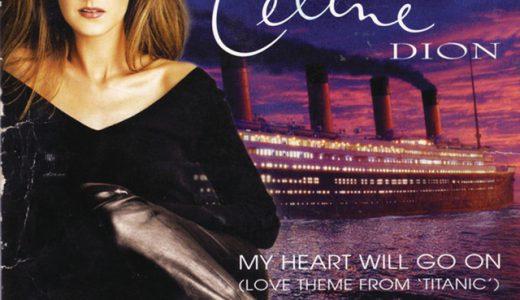 Sheet nhac My heart wiil go on do cuahangpiano.com sưu tầm trên mạng